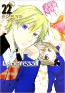 Landreaall 22 小冊子付き限定版 IDコミックススペシャル/ZERO-SUMコミックス