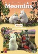 ムーミン パペット・アニメーション 友情の巻 〜世界でいちばん最後の竜〜