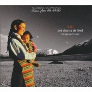 Ethnic / Traditional/Tibet: Les Chants De L'exil: Songs From Exile: チベット: 亡命者たちの歌