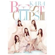 KARA BEST CLIPS �V (Blu-ray)