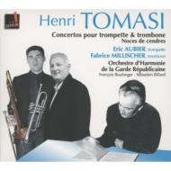 トランペット協奏曲、トロンボーン協奏曲、遺灰の婚礼、組曲 オービエ、ミリシェー、パリ・ギャルド・レピュブリケーヌ吹奏楽団