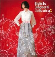 Gigliola Cinquetti ���W���P�b�g �R���N�V����BOX Vol.2 �y�I�����C������i�z