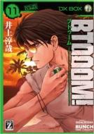 BTOOOM! 11 バンチコミックス