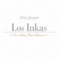 Los Inkas: Best Selection