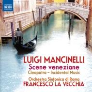 組曲『ヴェネツィアの情景』、他 ラ・ヴェッキア&ローマ交響楽団