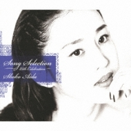 SONG SELECTION-25TH CELEBRATION-(+DVD)