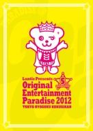 Original Entertainment Paradise 2012 PARADISE@GoGo!! 東京両国国技館