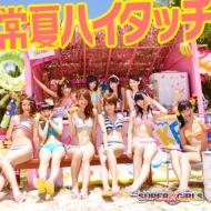 SUPER☆GiRLS/常夏ハイタッチ (B)(+dvd)