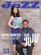 JAZZ JAPAN Vol.33