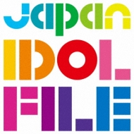 Japan Idol File (CD5枚組み BOX)