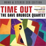 Dave Brubeck/Time Out (Mono & Stereo Versions)