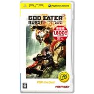 GOD EATER BURST PSP the Best