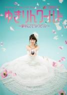 Kashiwagi Yuki 2nd Solo Live Nete Mo Samete Mo Yukirin World -Muchuu Ni Sasechauzo-