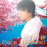 一千一秒 (+DVD)