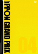 IPPONグランプリ04