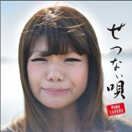 せつなぃ唄 Pure Lovers Mixed By Dj Akira