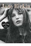 Love!Jane Birkin—perfect style of Jane MARBLE BOOKS Love Fashionista