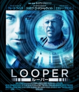 LOOPER/ルーパー