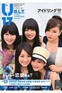 B.l.t.u-17 Vol.26 Tokyonews Mook