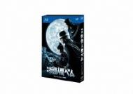 [HMV Original Novelty] Movie Youkainingen Bem Blu-rayDisc