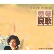 蔡琴民歌 (復�K版)
