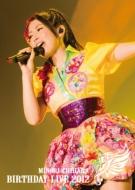 茅原実里/Minori Chihara Birthday Live 2012