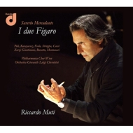 歌劇『二人のフィガロ』全曲 ムーティ&ケルビーニ青年管、ストロッパ、ポーリ、他(2011 ステレオ)(3CD)