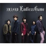 嵐/Endless Game