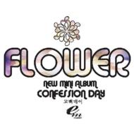 Mini Album -告白day