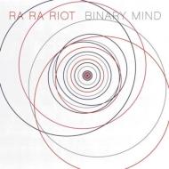 Binary Mind (10inch)