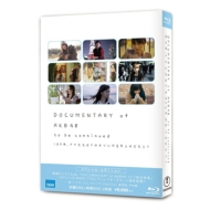 HMV&BOOKS onlineAKB48/Documentary Of Akb48 To Be Continued: 10年後、少女たちは今の自分に何を思うのだろう?