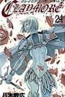 CLAYMORE 24 ジャンプコミックス
