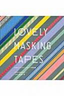 かわいいマスキングテープ素材集
