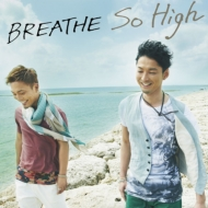 So High (+DVD)[Type A]