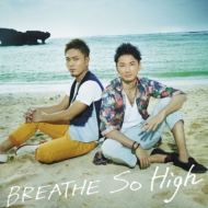 So High (+DVD)[Type B]