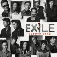 Flower Song (+DVD)