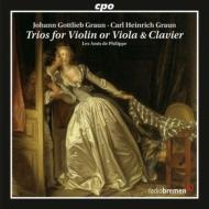 グラウン兄弟:ヴァイオリンまたはヴィオラと通奏低音のためのトリオ集 レサミ・ド・フィリッペ