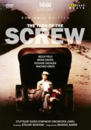 The Turn of the Screw : Hampe, Bedford / Stuttgart Radio Symphony Orchestra, H.Field, M.Davies, Greager, etc (1990 Stereo)
