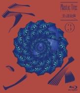 青の運命線 最終公演:テント(3)於 日本武道館 (Blu-ray+CD)