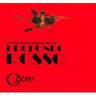 Profondo Rosso -Goblin (New Edition)