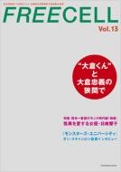 Freecell Vol.13 ��q���`�u100�����Ɓv�\������12�y�[�W �J�h�J�����b�N