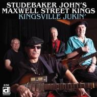 Kingsville Junkin'