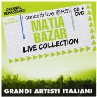 Live Collection (Live at RSI / del 20 Maggio 1981)
