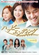 �n�b�s�[�G���f�B���O DVD-BOX1
