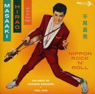 Nippon Rock'n'roll