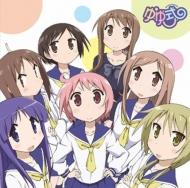 アニメ/ゆゆ式アルバム (限定盤)(+dvd)
