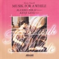 パーセル(1659-1695)/Music For A While: 平井満美子(S) 佐野健二(Lute)
