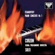 ピアノ協奏曲第1番:クリフォード・カーゾン(ピアノ)、ゲオルク・ショルティ指揮&ウィーン・フィルハーモニー管弦楽団 (180グラム重量盤レコード/Speakers Corner)