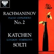 ピアノ協奏曲第2番、他:ジュリアス・カッチェン(ピアノ)、ゲオルク・ショルティ指揮&ロンドン交響楽団 (180グラム重量盤レコード/Speakers Corner)