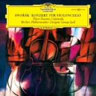 チェロ協奏曲:ピエール・フルニエ(チェロ)、ジョージ・セル指揮&ベルリン・フィルハーモニー管弦楽団 (180グラム重量盤レコード/Speakers Corner)